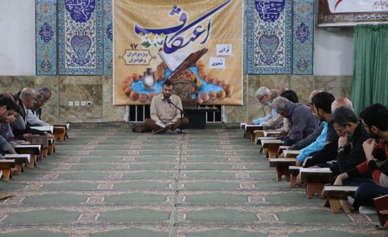 مراسم اعتکاف ایام البیض مقارن با فروردین ۱۳۹۷ در مصلی جمعه شهرستان قائم شهر برگزار شد + تصاویر