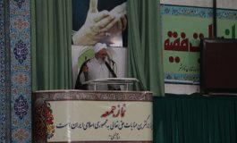 مراسم نمازجمعه 19 مردادماه 1397 شهرستان قائم شهر به روایت تصویر + فایل صوتی
