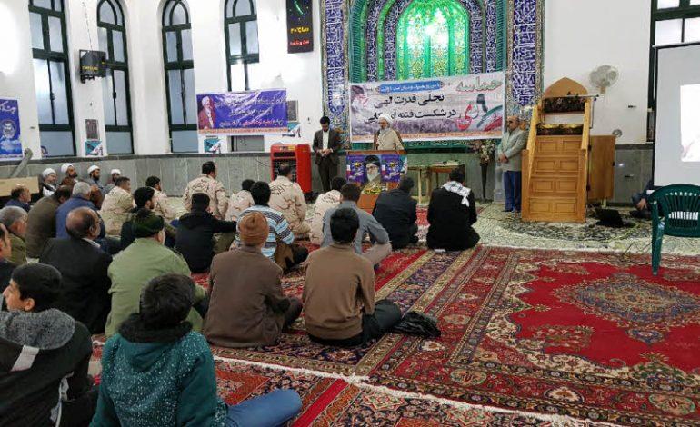 مراسم گرامیداشت حماسه مردمی 9 دی (روز بصیرت) با حضور و سخنرانی آیت الله معلمی در زاغمرز برگزار شد + تصاویر