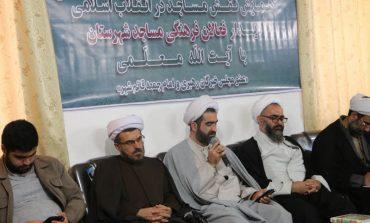 همایش نقش مساجد در انقلاب اسلامی در دفتر امام جمعه شهرستان قائم شهر برگزار شد+تصاویر