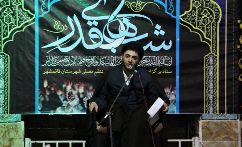 مراسم احیاء شب ۲۱ ماه مبارک رمضان (شب قدر) در مصلی جمعه شهرستان قائم شهر برگزار شد+تصاویر
