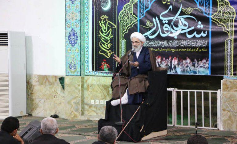 مراسم احیاء شب ۲۳ ماه مبارک رمضان (شب قدر) در مصلی جمعه شهرستان قائم شهر برگزار شد+تصاویر