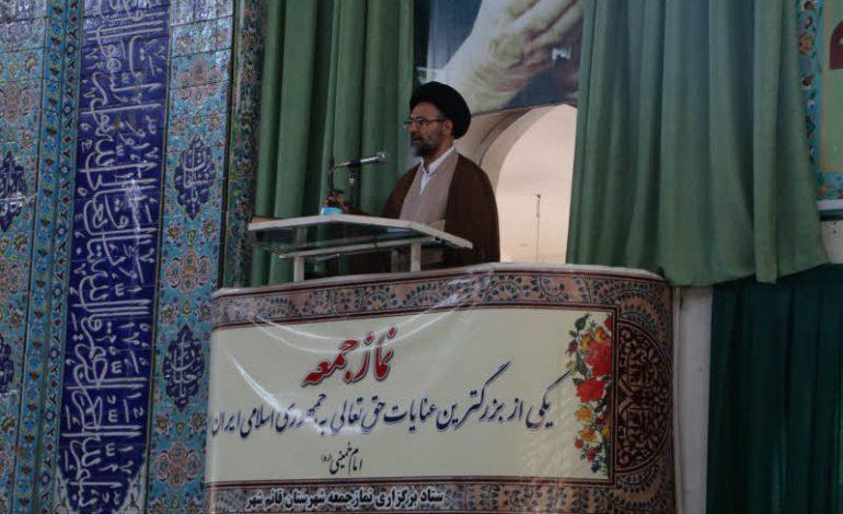 مراسم نماز جمعه ۱۴ تیر ماه ۱۳۹۸ شهرستان قائم شهر به روایت تصویر
