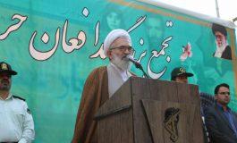 تجمع بزرگ مدافعان حریم خانواده شهرستان قائم شهر برگزار شد + تصاویر