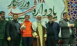 یادواره شهدای ورزشکار منطقه ۳ مازندران با حضور آیت الله معلمی برگزار شد + تصاویر