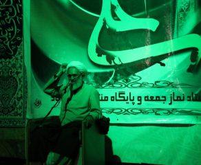 مراسم احیاء شب 21 ماه مبارک رمضان (شب قدر) در مصلی جمعه شهرستان قائم شهر برگزار شد+تصاویر
