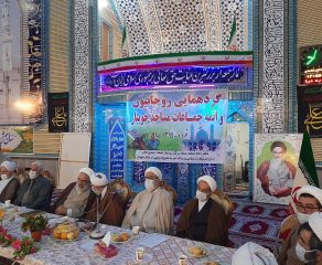 گردهمایی روحانیون و ائمه جماعات مساجد جویبار در مصلی جمعه این شهرستان برگزار شد + تصاویر